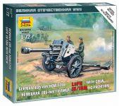Wargames (WWII) military 6121 - German Howitzer leFH-18 (1:72)