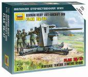 Wargames (WWII) military 6158 - German 88mm Flak 36/37 (1:72)