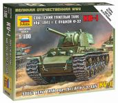 Wargames (WWII) tank 6190 - KV-1 with F-32 GUN (1:100)