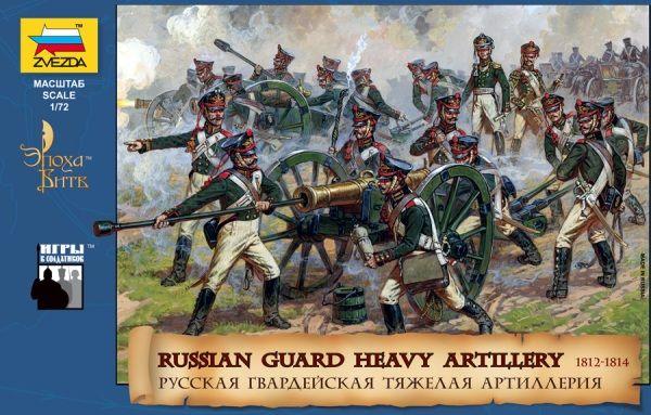 Wargames (AoB) figurky 8045 - Russian Guard Heavy Artillery (1:72) Zvezda