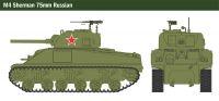 Wargames tank 15751 - M4 SHERMAN 75mm (1:56) Italeri